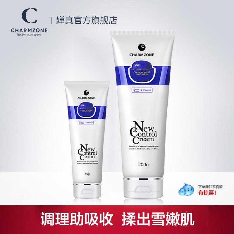 Chan действительно чистый через избыток прибыль выздоравливать мороз 250g удалять угол качество поверхности модель чистый крем чистый волосы отверстие косметология больница массаж крем