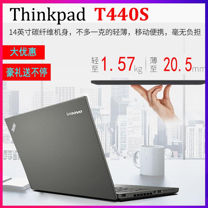 ThinkPad t440s GCD T450 14寸�k公游�� �W生�P�本��X �想T430