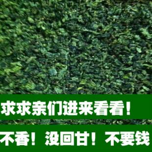 秋茶散装包邮500g乌龙茶叶特级正品茶角新茶福建铁观音清香型