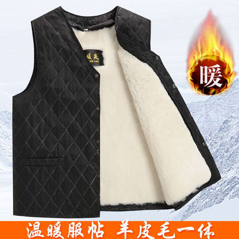 Autumn and winter wool, leather, fur, one body, middle-aged and old vest, mens warm wool vest, thickened, waistcoat, daddys suit