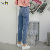 Loose jeans female autumn high waist nine first love pants 2018 new Korean version of Sakura Sumida Island pants Straight Tube