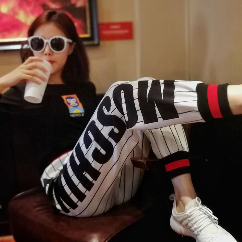 街舞裤女韩版显瘦哈伦裤学生嘻哈爵士舞运动裤3D印花休闲束脚裤子11-30新券