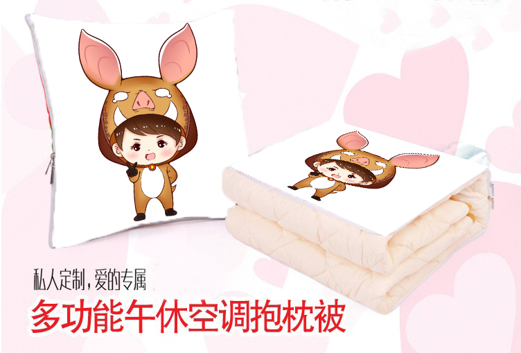 My origin NAIAS Cecilia Renard long nest AI pillow air conditioner is customized by gifts and so on