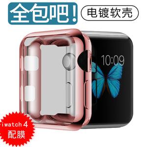 Apple Watch5/4保护壳薄硅胶苹果手表配件iwatch 1/2/3代电镀软套40mm/44mm外套38mm/42mm通用手表全包屏幕壳