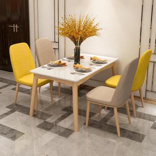 餐桌家用小户 型現代簡約 北歐餐桌椅組合實木長方形鋼化玻璃飯桌