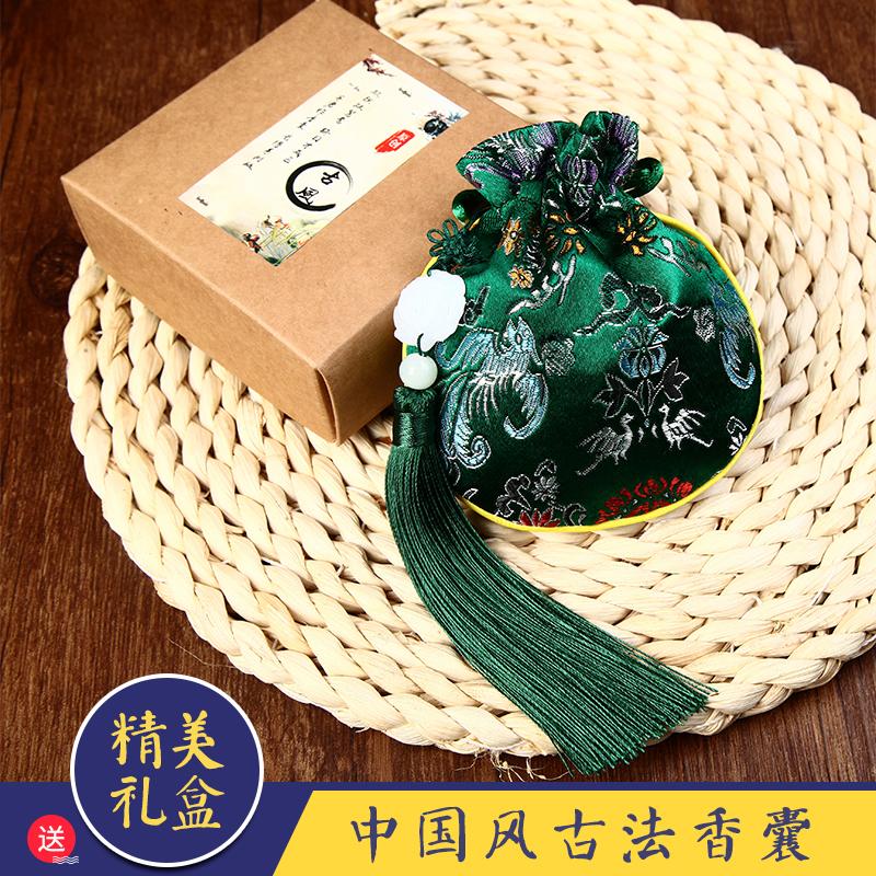 端午节香包复古中国风刺绣锦囊锦缎荷包小布袋饰品抽绳束口首饰袋