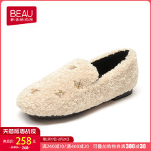 Beau2020 wool shoes women's autumn and winter new lambs wool boating shoes all kinds of Lefu shoes women's lazy bean shoes Plush