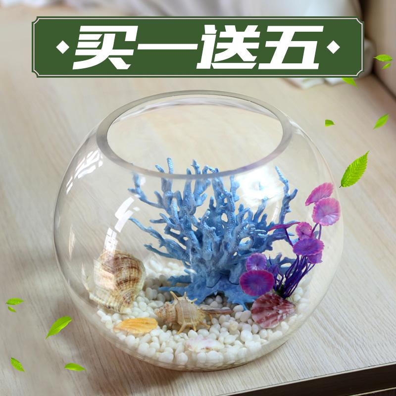 桌面小�~缸玻璃 迷你型生�B�~缸造景 �B金�~小型����~ �A形�~缸