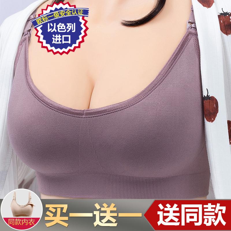 孕妇哺乳内衣怀孕期防下垂聚拢?#34892;?#19978;托?#30007;?#33298;适喂奶胸罩夏季薄款