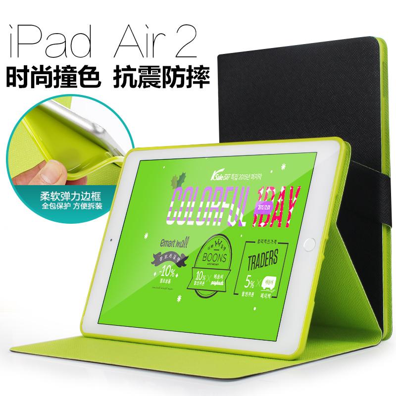 信誠e家 蘋果ipad air2保護套平板ipad air全包邊矽膠防摔殼6套