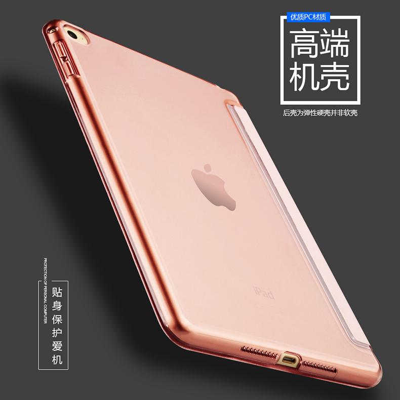 蘋果ipad mini2保護套 mini4皮套超薄平板電腦3迷你2全包邊1殼