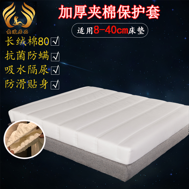 Cotton padded bedspread Simmons protective cover antiskid CBD pleated COTTON BEDSPREAD thickened Waterproof Mattress full cotton cover
