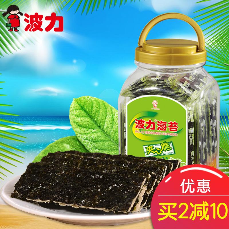 【波力海苔夹心脆132g桶装】休闲零食 海苔即食脆片紫菜 儿童食品