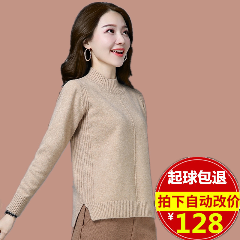 Erdos cashmere sweater womens new style short front and long back half high collar loose autumn and winter with a sweater for women