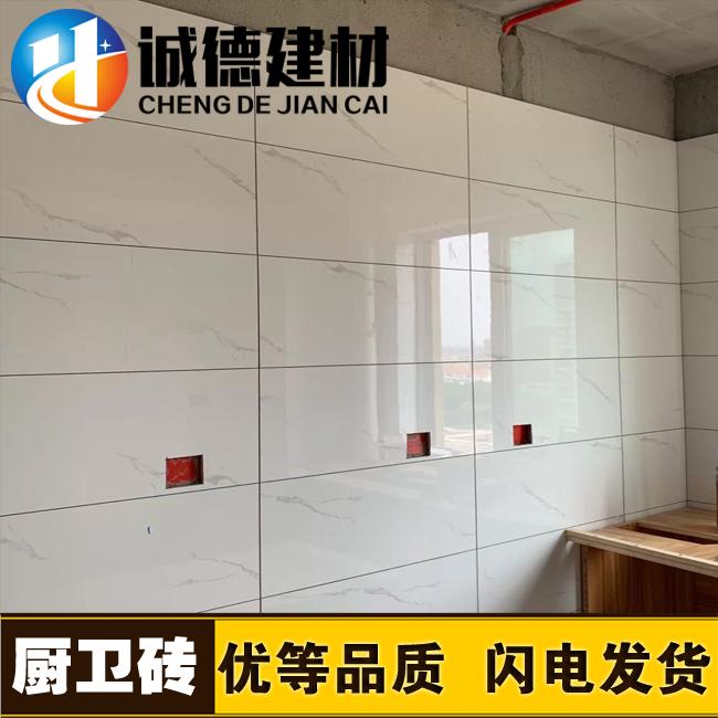 东鹏瓷砖厨卫砖瓷片墨冰52005