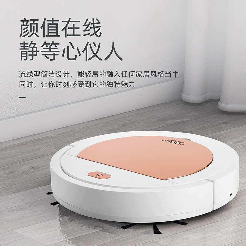 Intelligent sweeping robot household artifact slim cleaning vacuum cleaner full-automatic sweeping and mopping integrated robot