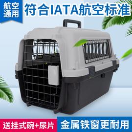 宠物航空箱猫托运箱空运箱猫笼子便携车载外出猫箱子狗外出箱包图片
