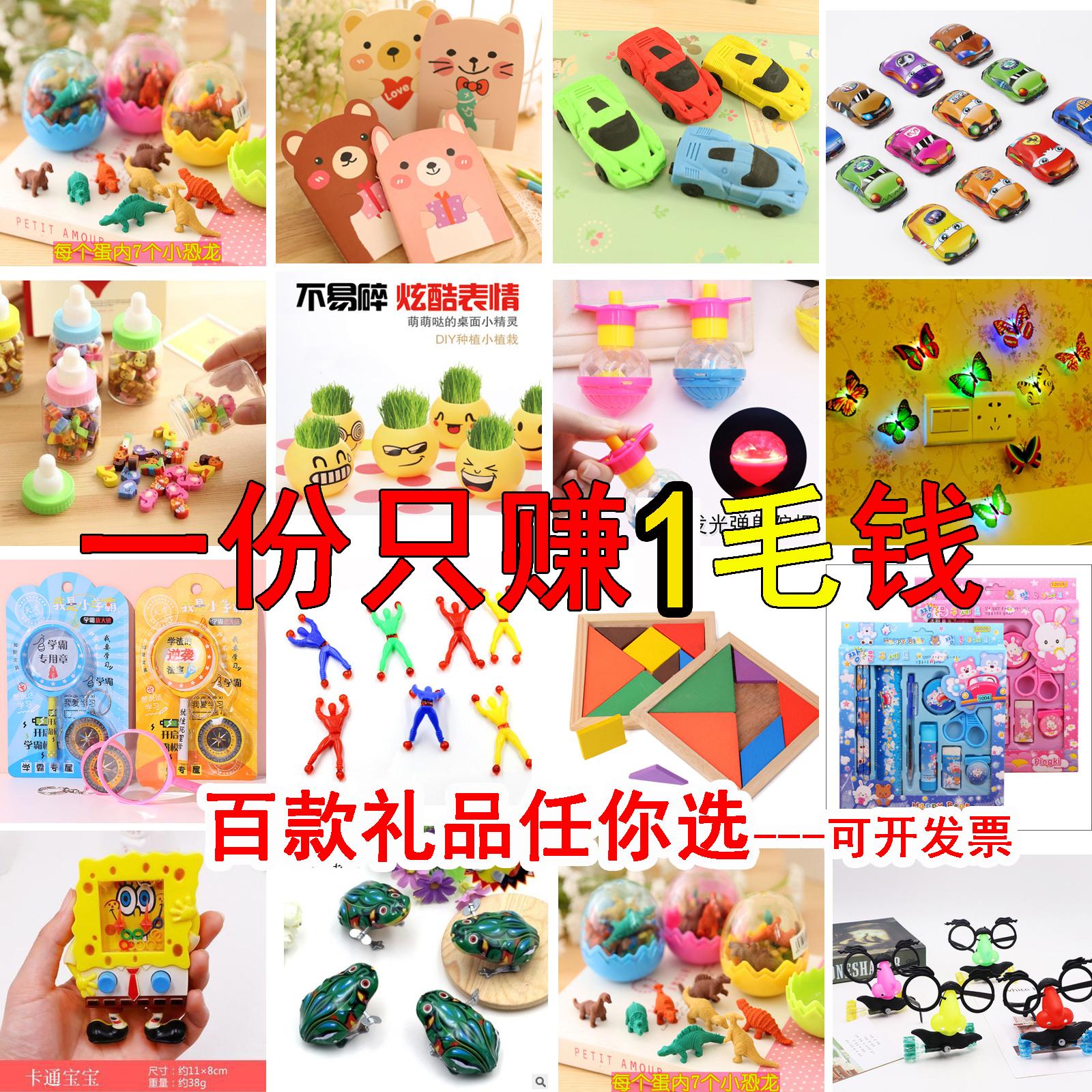 开学奖励小礼品地堆活动创意学生文具幼儿园儿童节日奖品实用礼物