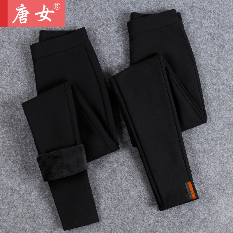 Waichuan plus thick velvet leggings feet pencil trousers 2017 new autumn and winter warm pants trousers black
