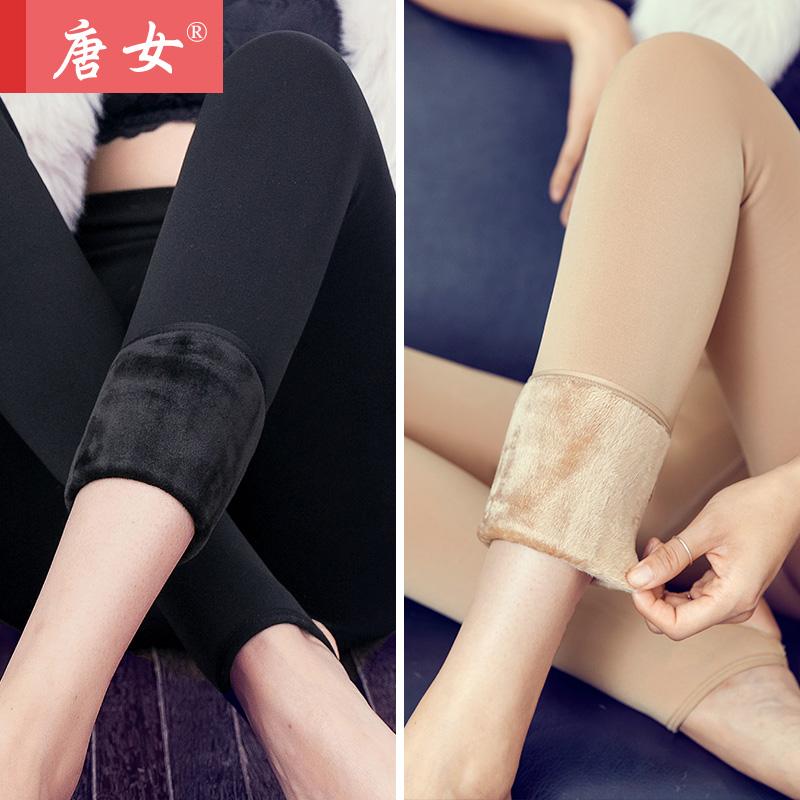 2017新款加绒加厚打底裤外穿黑色踩脚长裤秋冬季保暖棉裤紧身女裤
