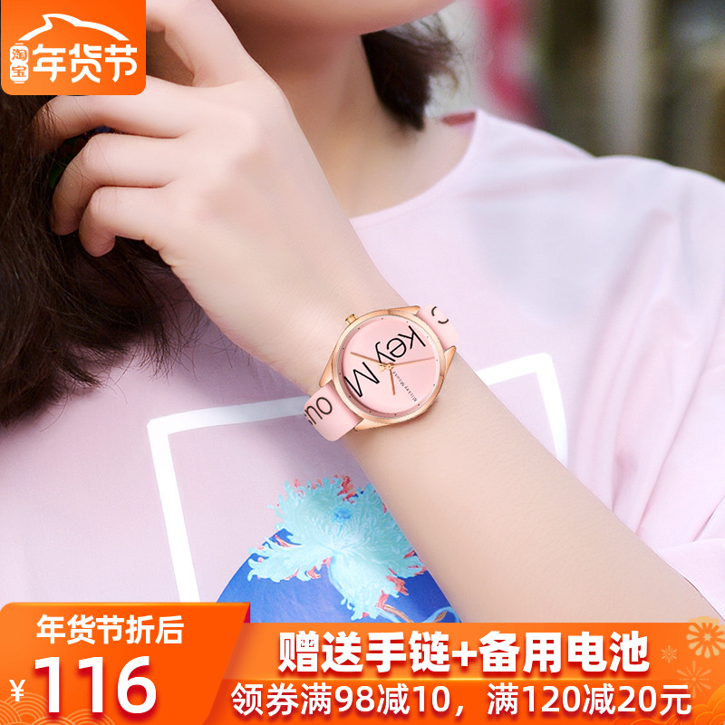 Disney watch girl simple student silicone watch with large dial trend girl watch fashion ins new watch