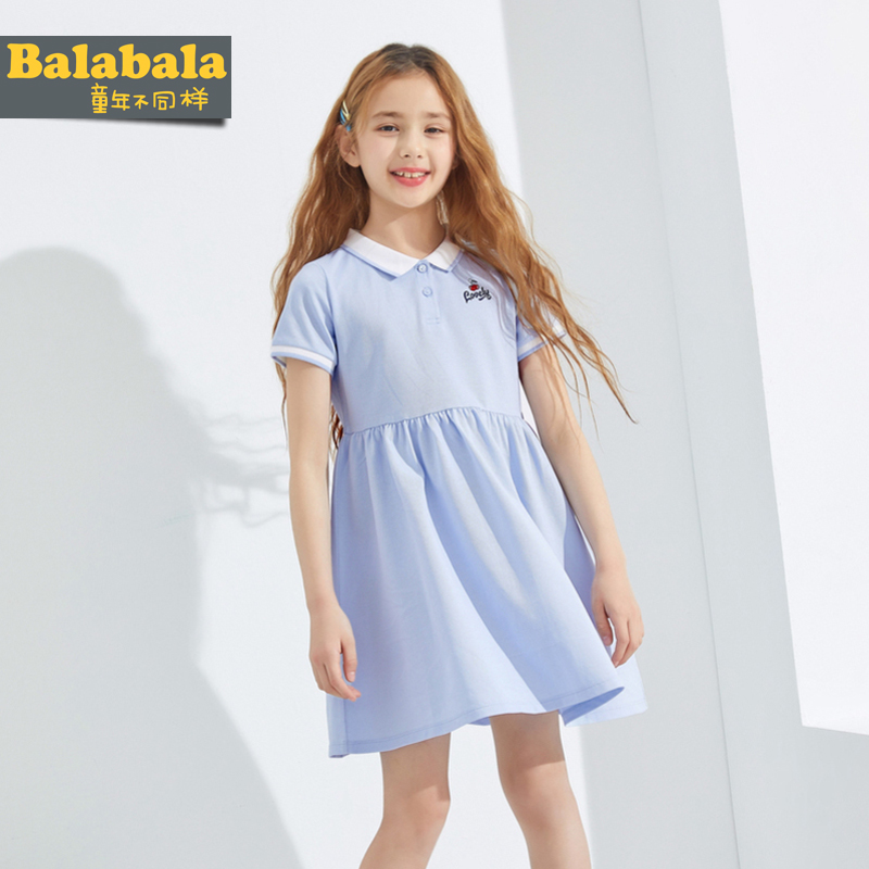 Balabala girls' dress children's skirt 2020 summer clothes middle and big children's inflatable princess skirt Polo skirt