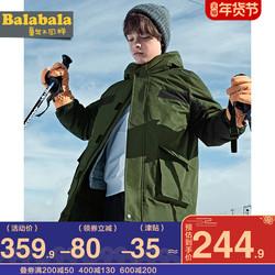 巴拉巴拉男童羽绒服反季冬装新款童装中长款过膝加厚外套宝宝韩版