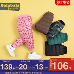 巴拉巴拉男童女童羽绒裤宝宝洋气裤子反季冬装新款儿童外穿棉裤潮