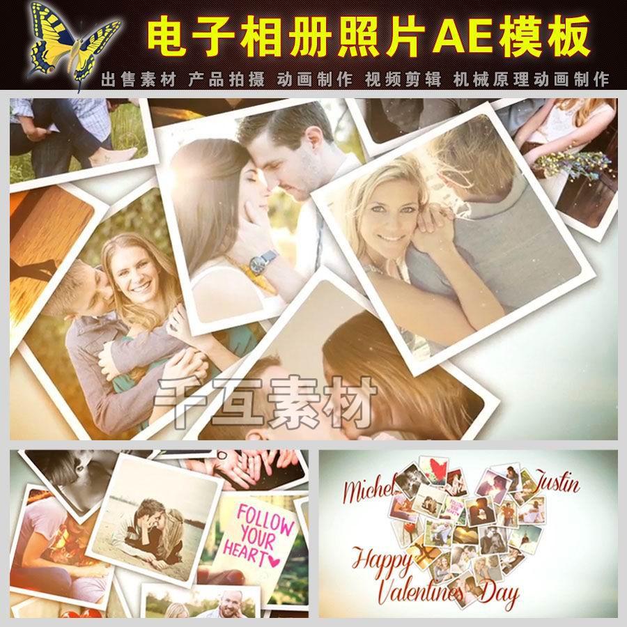 AE模板电子相册爱心照片相片墙情人节周年纪念日视频动画制作素材