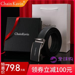 官方正版ChainKavin皮带男真皮自动扣年轻人潮百搭双G腰带礼盒ins