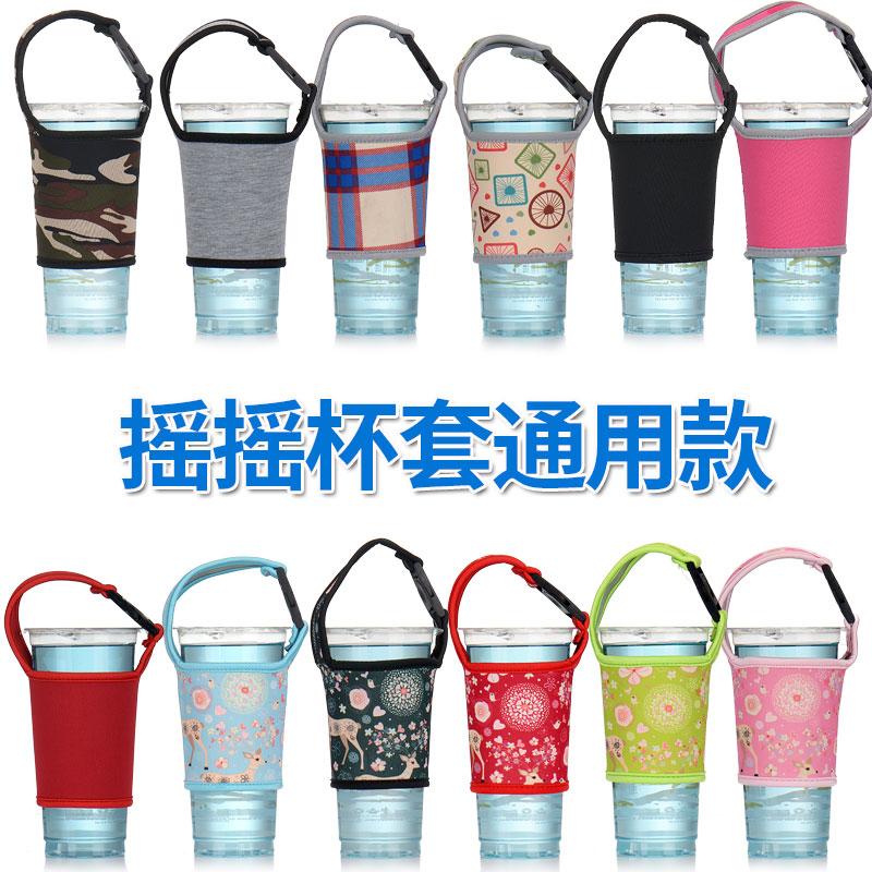 手摇奶茶杯套咖啡杯布套防烫便携可背潜水料环保手提袋 700.500cc