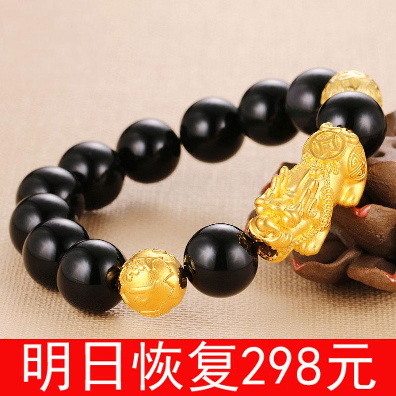 【双11大促】简约时尚百搭沙金色貔貅手链手串男女情人节生日礼物