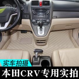 老款东风本田CRV脚垫07/08/09/10/11款CRV专用全包围双层丝圈脚垫