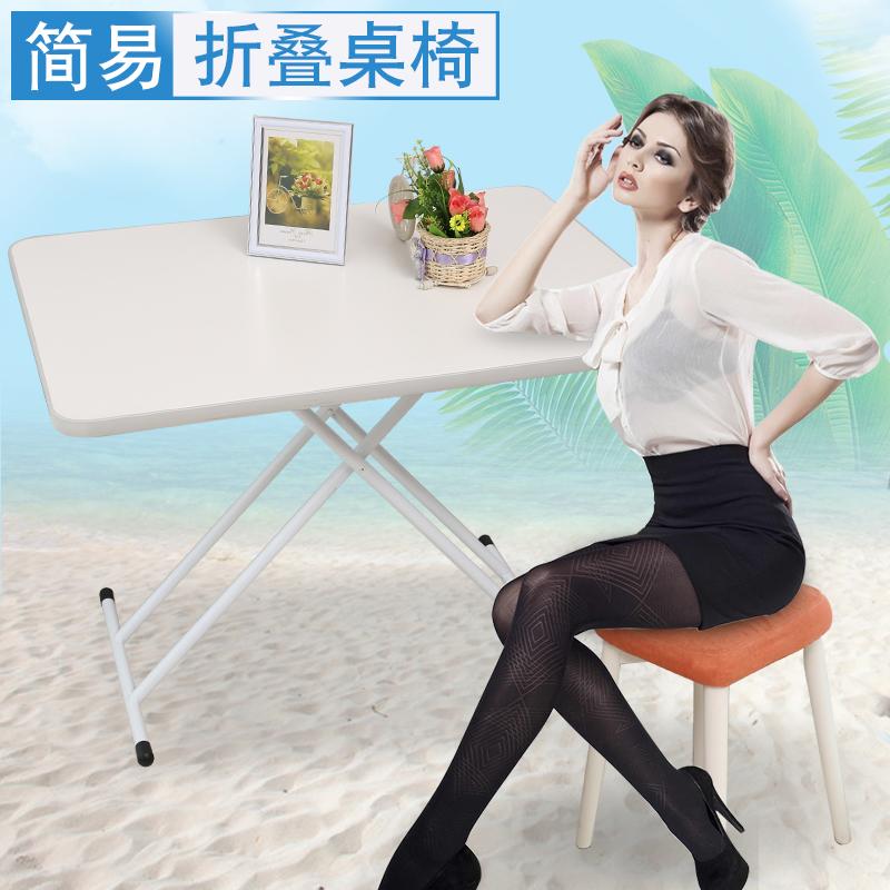 沙发边电脑桌边几床边书桌置地简约写字桌办公电脑桌子可调节高度,可领取3元天猫优惠券