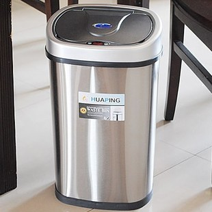 2 automatic intelligent sensor trash stainless steel Free foot hand by European household hygiene cylinder