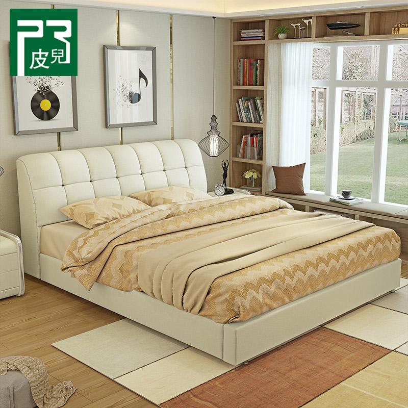 皮儿 小户型 皮床 皮艺床 1.8米 双人床 真皮床 软床 婚床家具