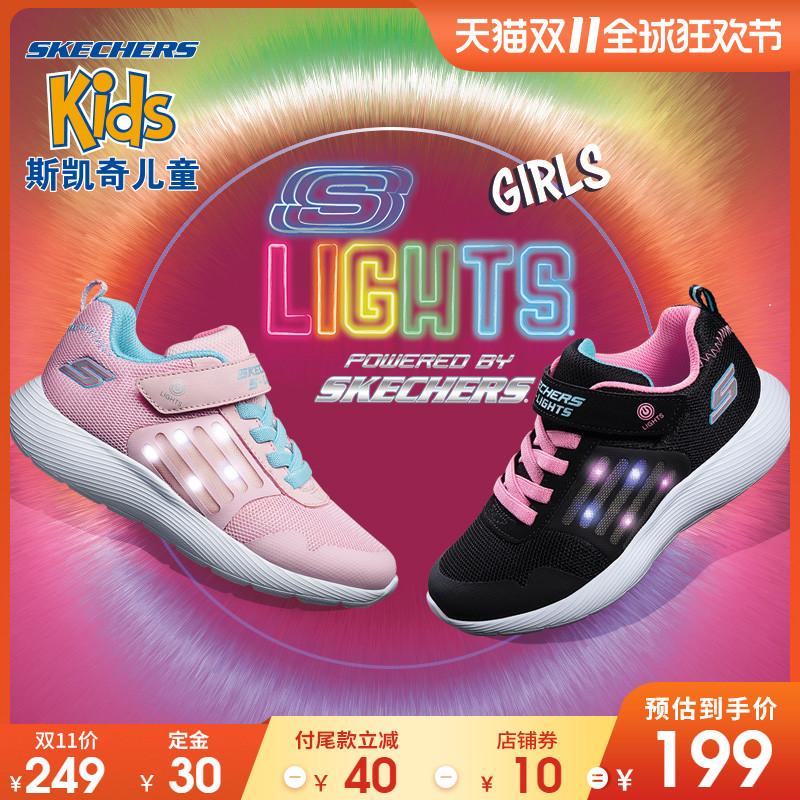 【天猫双11】【预售】Skechers斯凯奇2019女童秋季运动鞋发光鞋面闪灯鞋20268L thumbnail