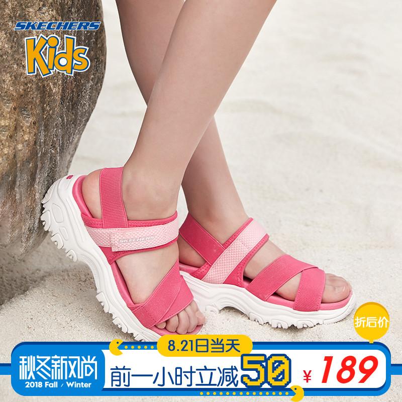Skechers斯凯奇女童鞋新款D'lites亲子熊猫鞋 休闲凉鞋 996335L