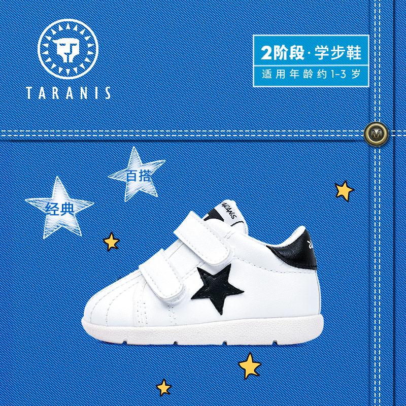 泰兰尼斯婴儿学步鞋2019秋季男女童小白鞋机能软底1-3岁宝宝鞋子