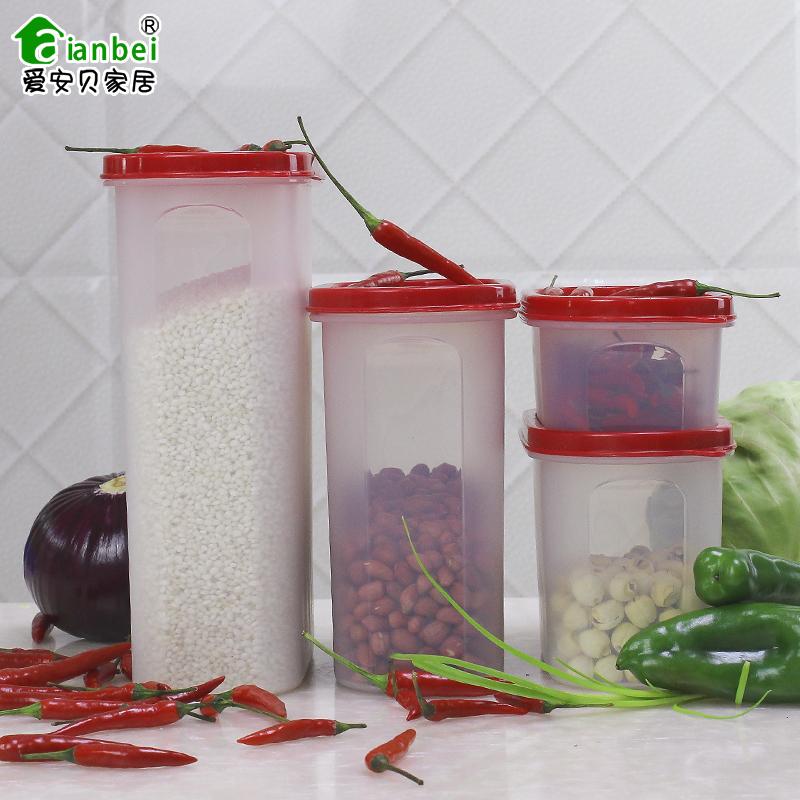愛安貝廚房食品儲物罐透明塑料收納盒保鮮盒雜糧收納罐密封罐包郵