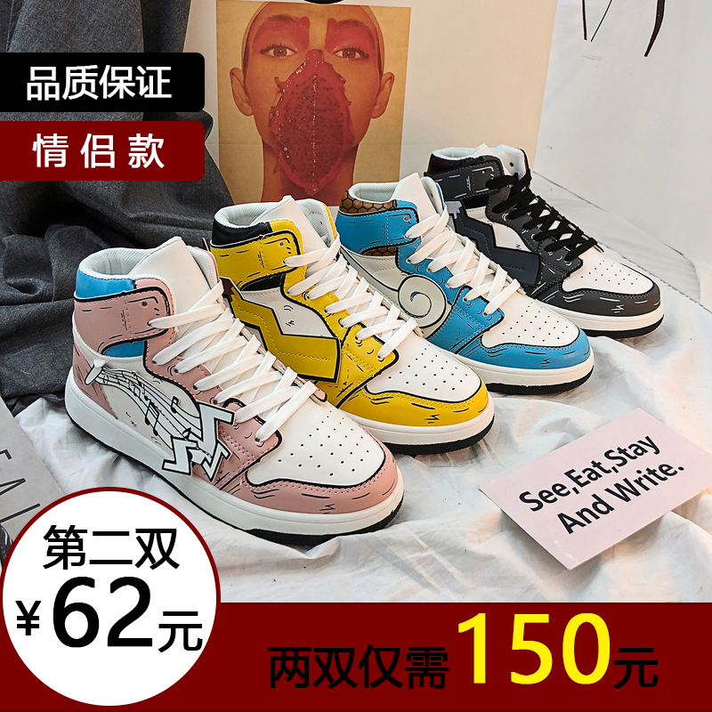 Pikachu co branded shoes AJ couples high top board shoes women summer versatile tennis red mens shoes students basketball sports shoes