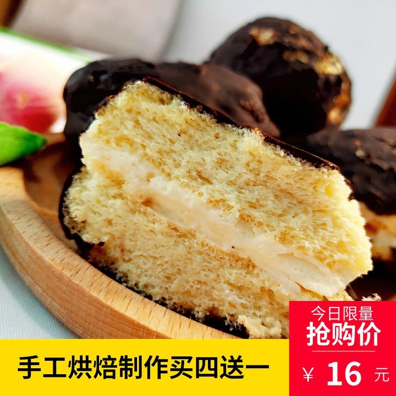 生酮无糖巧克力派无糖无面粉无麸质双层蛋糕面包派休闲零食生酮吧
