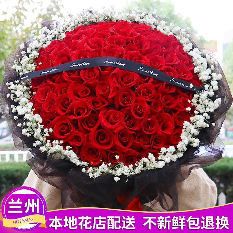 兰州红玫瑰花束鲜花速递同城配送城关七里河西固安宁红谷生日送花
