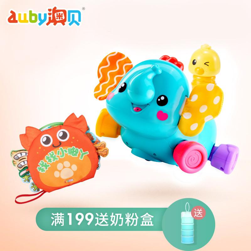 澳贝声控学爬小象婴幼儿宝宝学爬行学步引导玩具6个月宝宝玩具