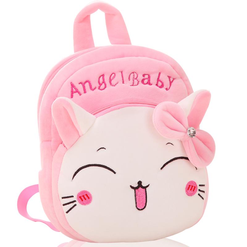 兒童書包幼兒園1~3歲寶寶包包可愛小書包男女童雙肩包防走失背包