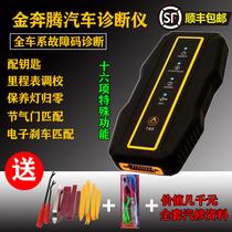 模拟宝信号宝跑表器电脑板维修检测汽车传感器模拟盒信号发生器