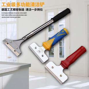 清洁铲刀加厚型重型清理墙皮玻璃瓷砖地板神器家用美缝除胶小铲子