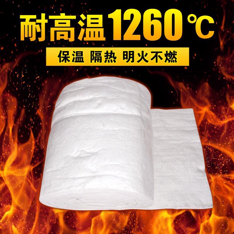 锅炉保温棉优点有哪些
