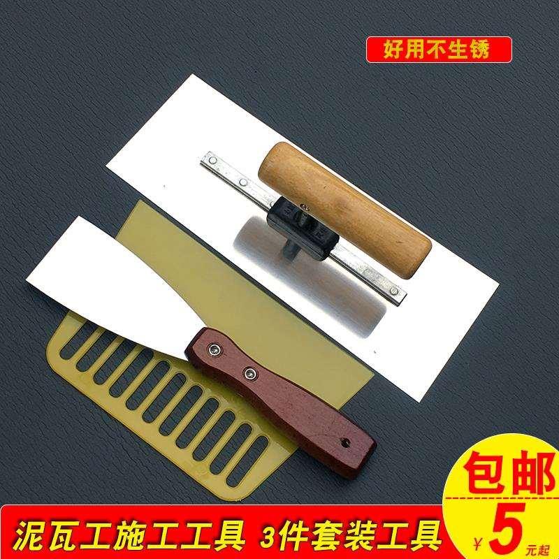 刮灰刀腻子刀是哪个档次的