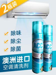 领30元券购买空调挂机清洗异味消毒杀菌清除剂